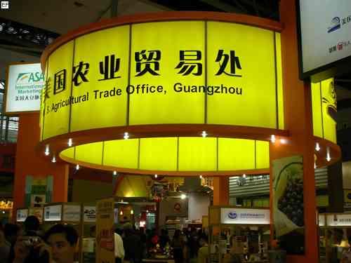 2008第十三届中国烘培展览会