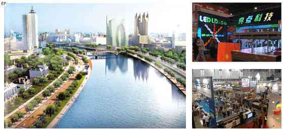 2008天津国际广告新媒体、新技术、新设备、新材料展示交易会
