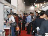 2010亚洲国际脚轮工业(上海)博览会