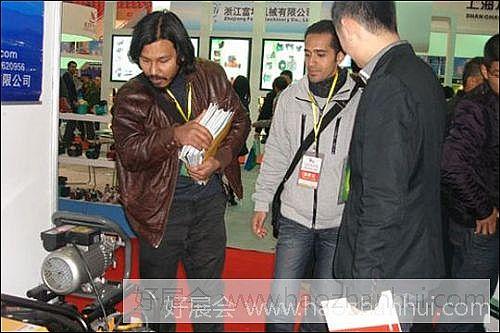 2010第四届中国(温岭)泵与电机展览会