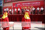 第二届中国(西安)国际健身及运动用品展览会