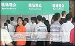 2010第七届东莞国际造纸装备及配件展览会