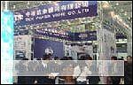 2010山东(国际)制浆造纸技术及装备展览会