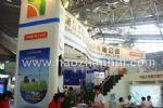 2010年中国国际清洁能源博览会展会图片