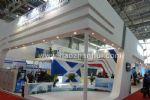 2010第二十一届国际制冷、空调、供暖、通风及食品冷冻加工展览会