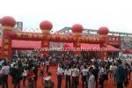 2010第二届中国(深圳)国际工业博览会
