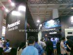 第十三届中国北京国际科技产业博览会