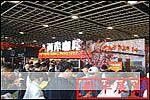 2010第六届南京特许连锁加盟创业展览会