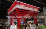 2010上海紧固件专业展暨首届上海汽车紧固件展
