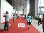 2012广东国际家电配件采购博览会观众入口