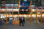 2020第26届内蒙古国际农业博览会