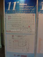 2011中国国际珠宝展览会展位图
