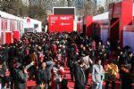 2012第14届中国汽车用品暨改装汽车展览会展会图片