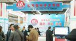 2011中国东北第十四届国际供热供暖、空调、热泵技术设备展览会