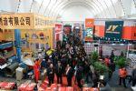 2011第十四届中国东北国际五金工具展览会