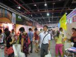 第13届上海国际美容化妆品博览会