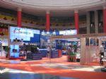 2010中国国防科技工业信息化及安全技术博览会