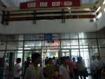 2012第二十五届中国国际礼品、赠品及家庭用品展览会观众入口