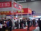 2011第九届德纳(成都)LED产业技术展览会