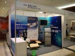 2010北京国际营销传播暨广告业展览会