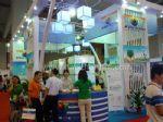 2010广州国际制冷、空调及通风设备展览会