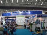 2014第七届中国(天津)国际铸造、热处理及工业炉展览会