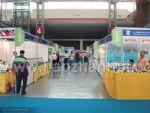 天津铸造、热处理、工业炉展:022-66224092