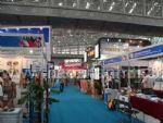 天津铸造展:022-66224092