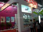 第八届中国(深圳)国际手机科技暨配件展览会