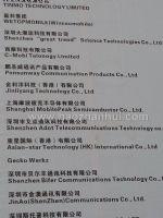 2012品牌智能手机国际采购交易会<br>第十届(深圳)国际手机科技暨配件展览会展商名录