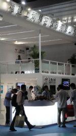 第二十一届多国仪器仪表学术会议暨展览会(MICONEX2010)