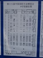 2012第二十一届中国国际五金博览会展位图