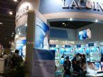 2010第三十三届广州国际美容美发化妆用品进出口博览会