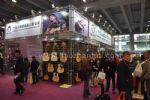 2010第七届中国(广州)国际乐器展览会