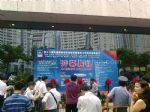 2010第十八届中国国际纸浆造纸暨纸制品工业展览会及会议开幕式