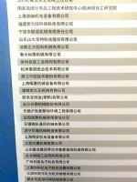 2010第十八届中国国际纸浆造纸暨纸制品工业展览会及会议展商名录