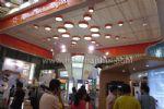 2010第五届中国国际分析、生化技术、诊断和实验室技术博览会暨analyticachina国际研讨会