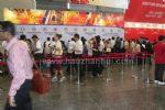 2010(第十届)中国国际化工展览会观众入口