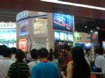 2010第二十三届中国国际表面处理展