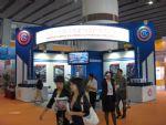 2011中国国际(深圳)钢管工业展览会