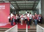 2010青岛房地产与建筑科技交易博览会