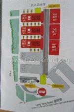 2010第9届中国国际玩具、模型及婴儿用品展览会展位图