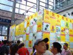 2018第二十六届中国(深圳)国际礼品、工艺品、钟表及家庭用品展览会中国(深圳)国际礼品及家居用品展览会展会图片