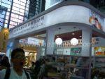 2018第二十六届中国(深圳)国际礼品、工艺品、钟表及家庭用品展览会中国(深圳)国际礼品及家居用品展览会