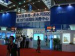 2010中国(深圳)国际物流与运输博览会