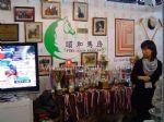 2010第四届中国国际马业马术展览会
