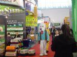 2010第十四届中国国际宠物水族用品展览会
