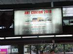 2010华南国际标签印刷展览会