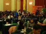2011第七届北京国际金融博览会开幕式