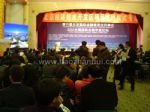 2016第十二届北京国际金融博览会开幕式
